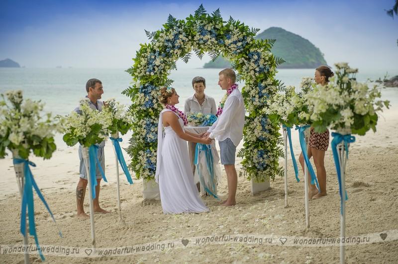 Человека на свадьбу в пензе