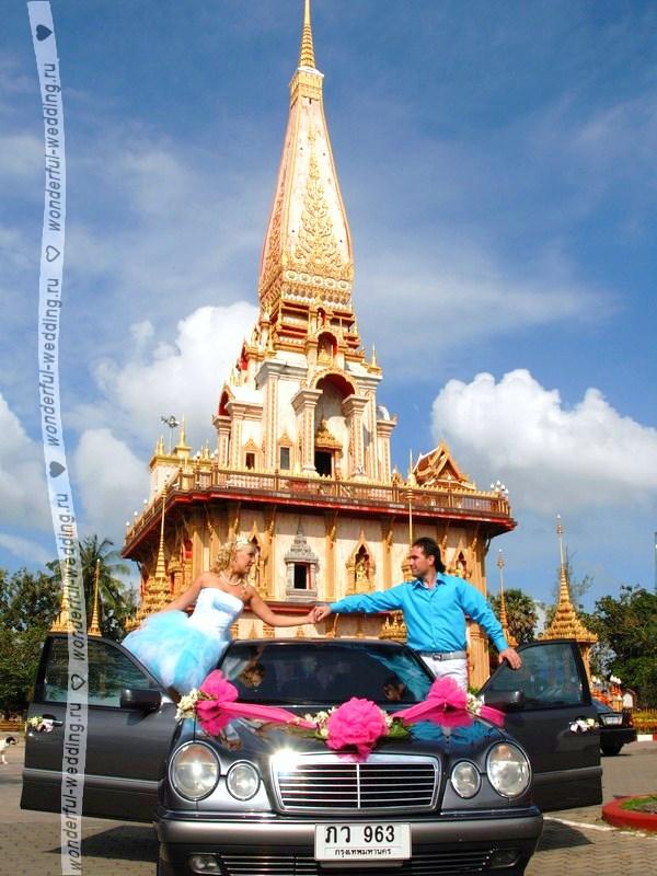 Свадьба и медовый месяц в тайланде на